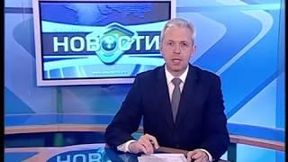 """Объектив-новости"" 23 февраля 2018"