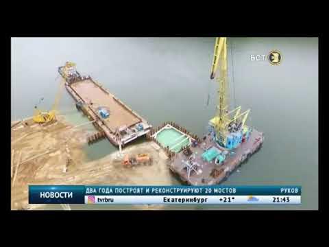 В Башкортостане отремонтируют 20 мостов
