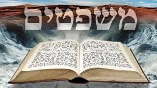 19 - Hidouch Parachat Michpatim (audio)