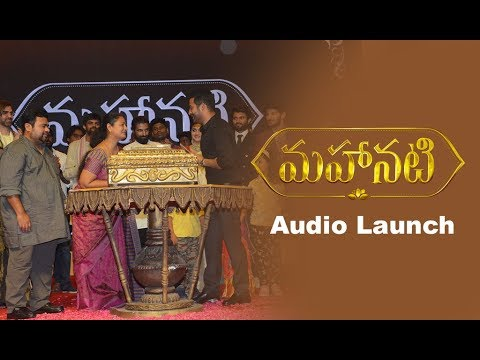 Mahanati  Movie Audio Launch Event