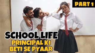 School Life   Principal Ki Beti  Se Pyaar   School Love Story   This is Sumesh