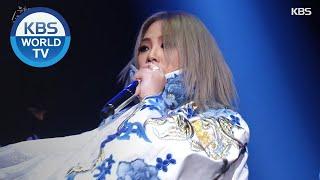 CL - The Baddest Female+MTBD(나쁜 기집애+멘붕) (Sketchbook)   KBS WORLD TV 201030