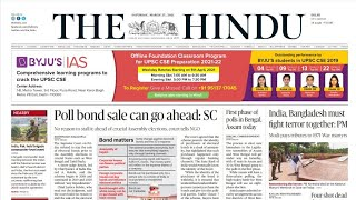 27 March 2021 | The Hindu Newspaper Analysis | Current affairs 2021 #UPSC #IAS #Todays The Hindu