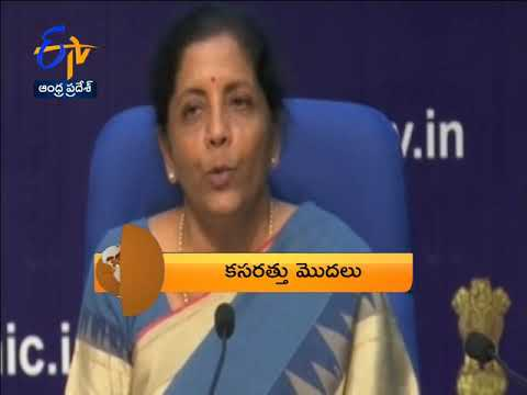 1 PM | 360 | News Headlines | 15th December 2019 | ETV Andhra Pradesh