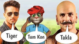 Tiger Shroff Vs Billu Funny Call | Bala Bala Song | Akshay Kumar Vs Billu Funny Call