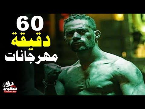 كوكتيل مهرجانات 2019 | تيم الدوشة (اجمل اغاني الشعبي) 60 دقيقة | يلا شعبي