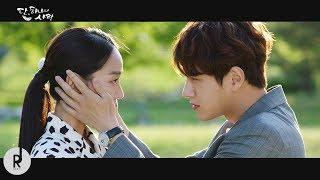 [MV] 이문세 (Lee Moon Sae) - 단비 (A welcome rain) | Angel's Last Mission: Love (단, 하나의 사랑) OST PART 1