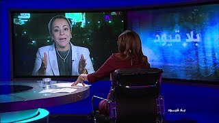 نهاد أبو القمصان: إذا لم توضع قواعد حاكمة يتم تجاهل النساء، البرلمان المصري لا يصل إلى طموح المصريين