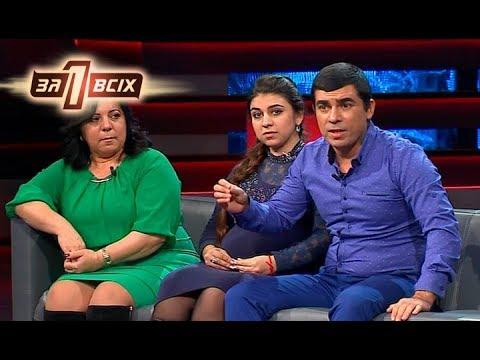 Школьница забеременела от 25-летнего насильника-армянина — Один за всех — 26.11.2017