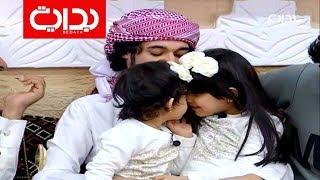 زيارة حور وفاطمة بنات عبدالسلام الشهراني ومحسن ومسعود بن دبيس   #زد_رصيدك45