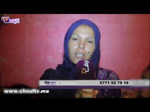 العرب اليوم - شاهد : زوج يغتصب ابنة زوجته في القنيطرة والأم تبكي
