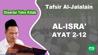 Surat Al-Isra # Ayat 2-12 # Tafsir Al-Jalalain # KH. Ahmad Bahauddin Nursalim