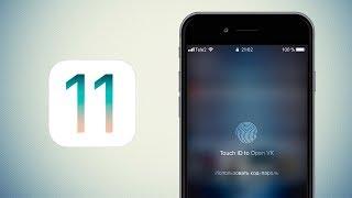 Стоит ли обновляться на iOS 11   функции, ради которых СТОИТ обновиться на ИОС 11 на iPhone и iPad
