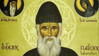 Απολυτίκιο Αγίου Παϊσίου του Αγιορείτου - 12 ΙΟΥΛΙΟΥ