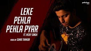 Leke Pehla Pehla Pyar   Vicky Singh   Redux Cover   CID