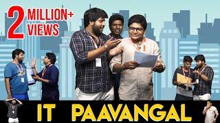 IT Paavangal | Gopi - Sudhakar | Parithabangal