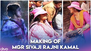 Making of MGR Sivaji Rajni Kamal | Robert,Chandrika,Vanitha | Srikanth Deva