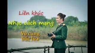 nonstop-nhac-do-vo-cung-boc-lua-2018-chao-mung-304-remix-cuc-phieu