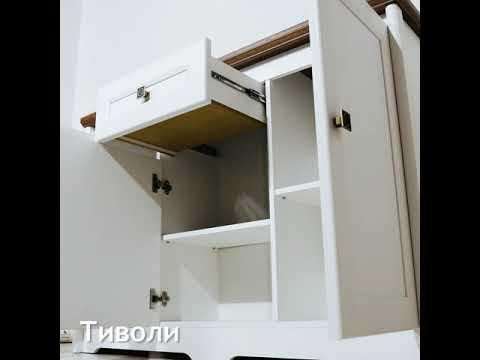 Коллекция детской мебели Тиволи