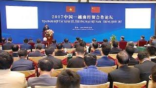 Tọa đàm hợp tác kinh tế, thương mại Việt Nam - Trung Quốc