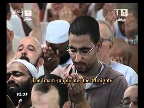 دعاء ليلة 27 رمضان 1431 – ش. السديس – جزء 1/2