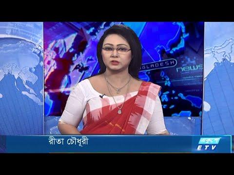 01 AM News || রাত ০১টার সংবাদ || 20 January 2021 || ETV News