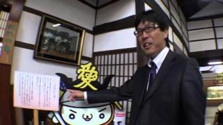 小嶋総本店山形県観光篇|佐野屋jizake.com佐野吾郎の酒蔵訪問記