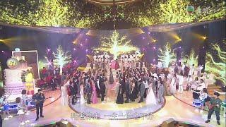 珍惜香港 發放娛樂TVB 52年   為香港發放正能量  今宵多珍重   陪著你走