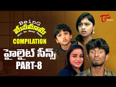 Best of Being Menamama | Telugu Comedy Web Series | Highlight Scenes Vol #8 | Ram Patas | TeluguOne