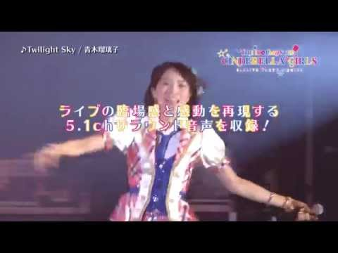 【声優動画】青木瑠璃子の激しすぎるエアギタープレイwwwwww