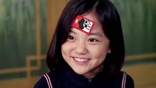 韓国ドラマ「オー・マイ・クムビ」OriginalTeaser#02