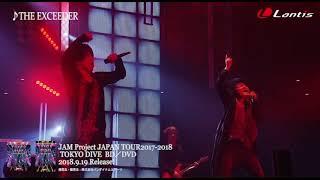 JAMProjectJAPANTOUR2017-2018TOKYODIVEBlu-ray/DVD