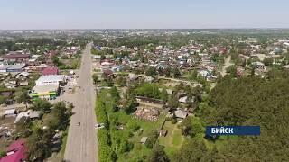 Триста миллионов рублей может получить Бийск на ремонт дорог