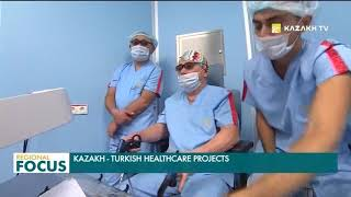 Медицинское сотрудничество Казахстана и Турции