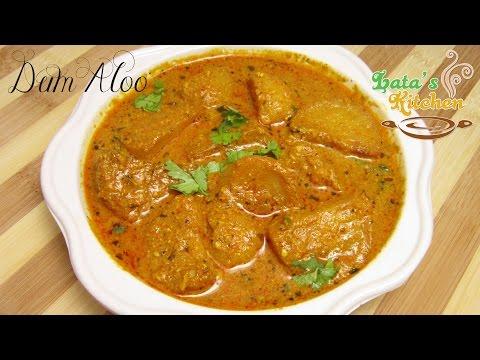 Dum Aloo Recipe — Indian Vegetarian Recipe Video in Hindi with English Subtitles