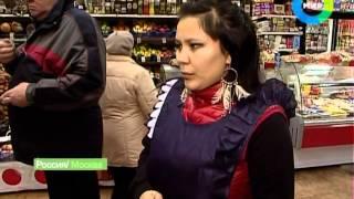 Рабы из Гольяново. Эфир 11.11.2012
