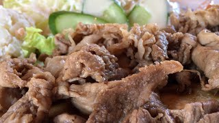 究極の至福第3回愛媛県愛南町WoodyHouse華山ポークの生姜焼定食