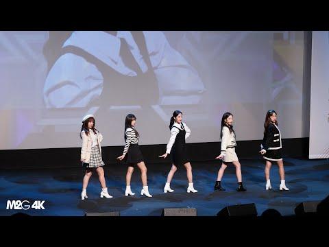 201023 에이프릴 ( 라라리라라 ) 부천국제만화페스티벌 BIAF 4K 직캠 Fancam