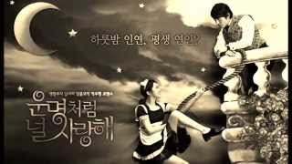 Baek A Yeon - Morning of Canon [Hangul & Romanization & Eng & Thai Sub]