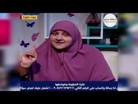 qods_769's Video 167911897497 jw8zv6SkMv0