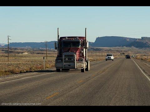 Конвой #460 от 30.06.19: Виннемака (Невада) - Бенд (Орегон)