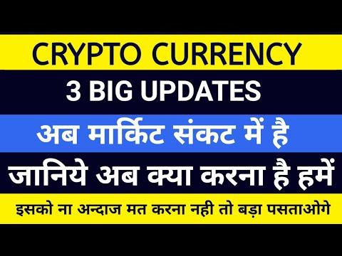 Cum se depună bitcoin la cryptopia