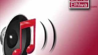 تحميل اغاني لو عندك كلام - الين خلف MP3