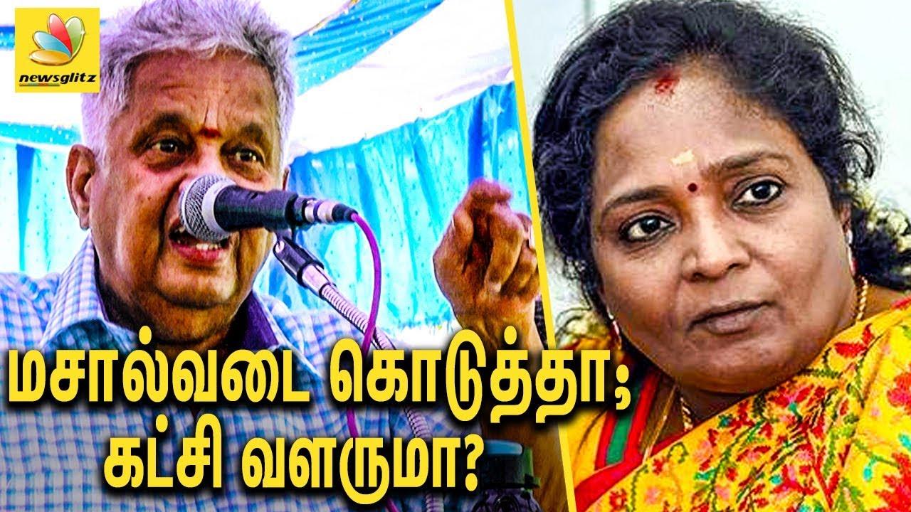 தயவு செஞ்சு என்ன சிறையில் போடுங்க  : Visu dares to arrest him | Kudankulam Udayakumar
