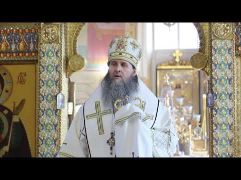 Слово митрополита Даниила в родительскую субботу четвертой седмицы Великого Поста