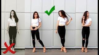 Секреты ПОЗИРОВАНИЯ | Ошибки, идеи для Instagram / Как выглядеть худее на фото?