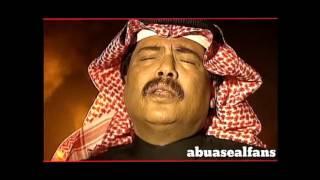 أبو بكر سالم خايف على الحب