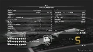 Metal Gear Solid V TPP - #38 Episode 38 異形の調査報告/Extraordinary(S RANK 攻略)