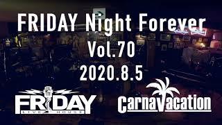 カルナバケーション presents 「FRIDAY Night Forever Vol.70」&「FRIDAY Night Forever」ミュージックビデオ撮影の画像