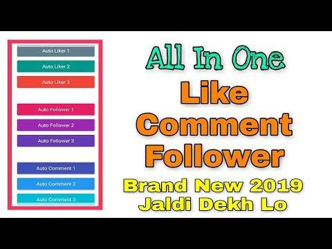 mp4 Auto Like Apk Mod, download Auto Like Apk Mod video klip Auto Like Apk Mod